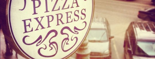 Pizza Express is one of Бейдж Red Square.