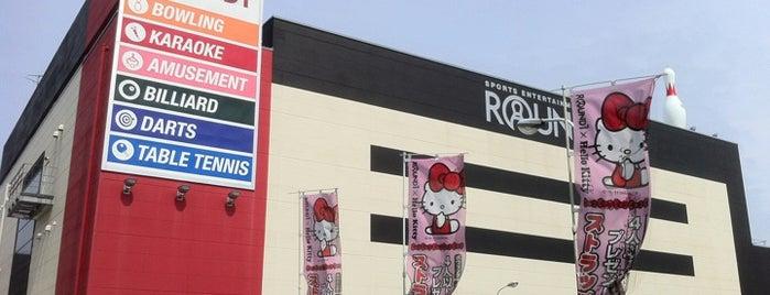 ラウンドワン 津・高茶屋店 is one of Orte, die つじやん gefallen.
