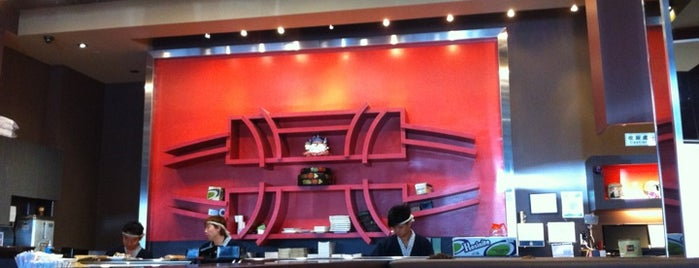 Sushi 99 is one of My Waterloo Lunch Choices..