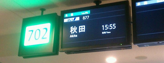 Gate 702 is one of 羽田空港 第2ターミナル 搭乗口 HND terminal2 gate.