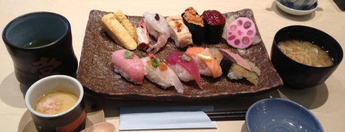 Sushitsune is one of Places With Mostly Bad Reviews.