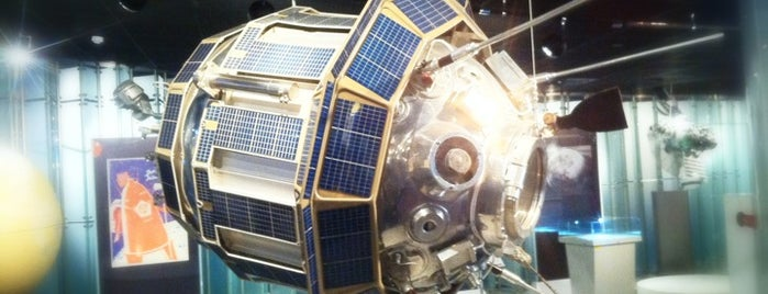 Memorial Museum of Cosmonautics is one of MOSCOW.