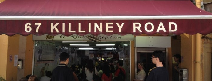 Killiney Kopitiam is one of Locais curtidos por MAC.