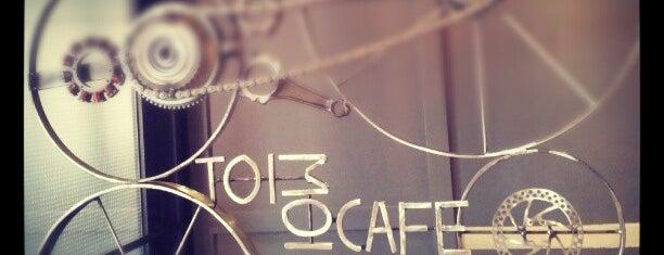 Toi, Moi & Café is one of Posti che sono piaciuti a JulienF.
