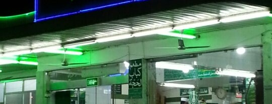 كباب الحجة is one of To be visited soon2.