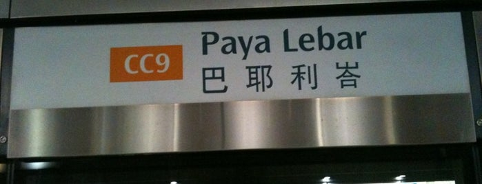 Paya Lebar MRT Interchange (EW8/CC9) is one of Lugares favoritos de Ian.