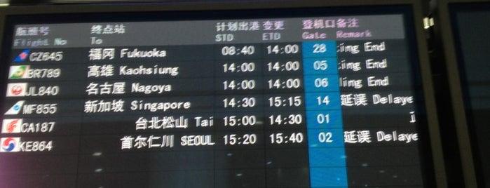 Tianjin Binhai International Airport (TSN) is one of Airport.