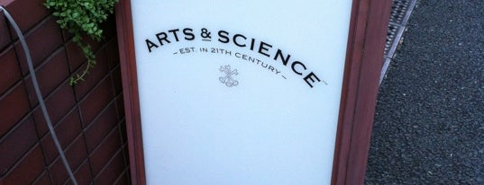 ARTS & SCIENCE is one of Tokyo City Guide.