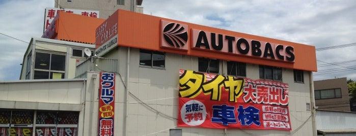 Autoabacs is one of Lugares favoritos de 高井.