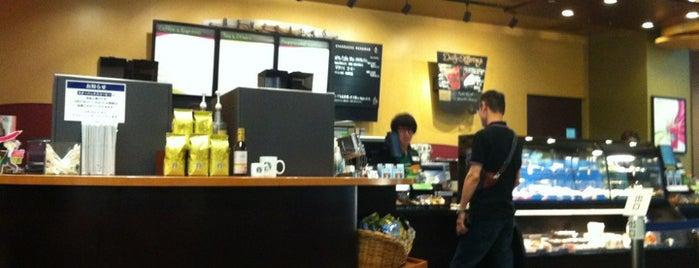 Starbucks is one of コンセント付きの店.