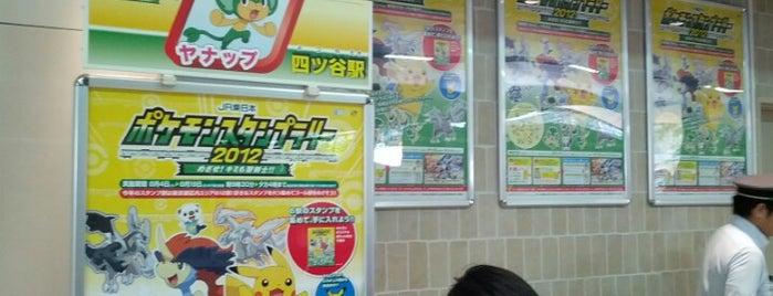 四ツ谷駅 is one of JR 東日本 ポケモンスタンプラリー2012 -めざせ! キミも聖剣士!!-.