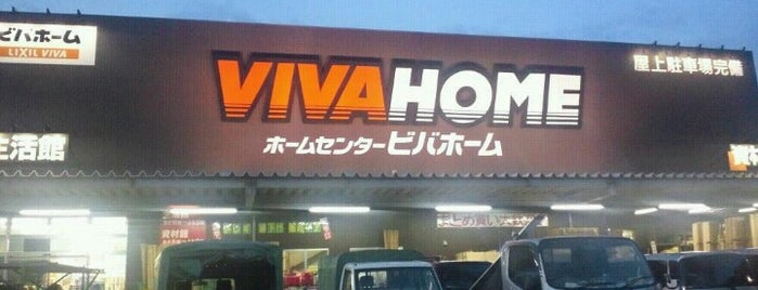 VIVA HOME is one of Locais curtidos por Masahiro.