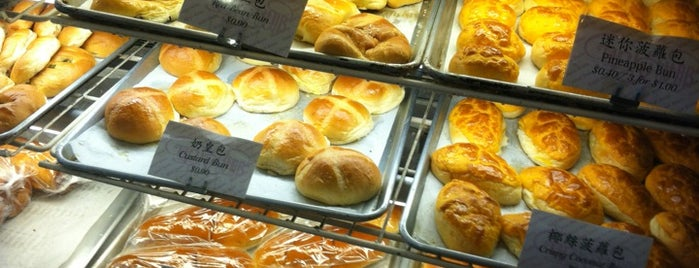 Saint Anna Bakery & Cafe is one of Boulangerie et Patisserie.