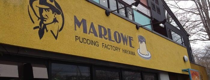 プリンショップ & カフェ マーロウ (MARLOWE) 葉山店 is one of To Do: Kanagawa.