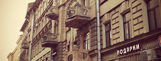 Кавалергардская улица is one of Spain.