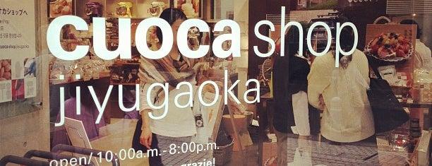 cuoca shop jiyugaoka / クオカショップ 自由が丘店 is one of 自由が丘.