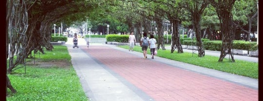 Rongxing Garden Park is one of Taiwan.