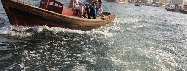 Dubai Old Souq Marine Transport Station is one of Lieux qui ont plu à Ladybug.