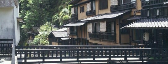 Kurokawa Hotspring is one of Locais curtidos por Jun.