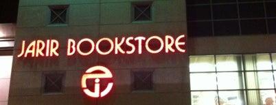 Jarir Bookstore is one of Baha'nın Beğendiği Mekanlar.