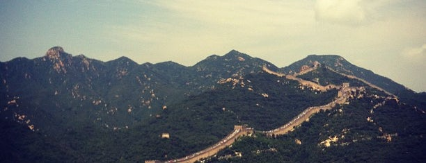 The Great Wall at Mutianyu is one of Hopefully, I'll visit these places one day....