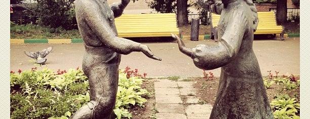 Памятник «Вечная дружба» is one of Locais salvos de Ksu.