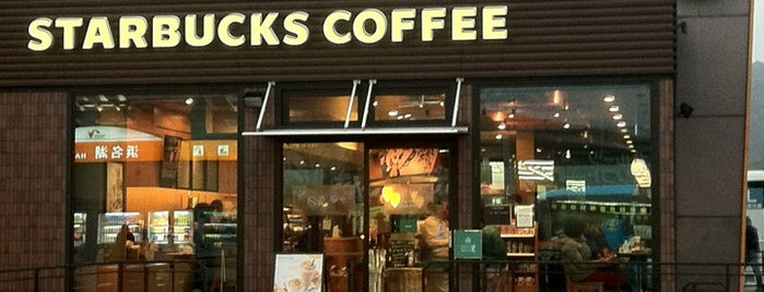 Starbucks Coffee 浜名湖SA店 is one of 電源 コンセント スポット.