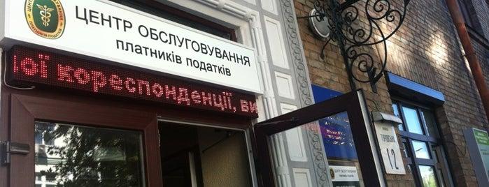 ДПІ у Подільському районі м. Києва is one of Orte, die Tatyana ✌💋👌 gefallen.