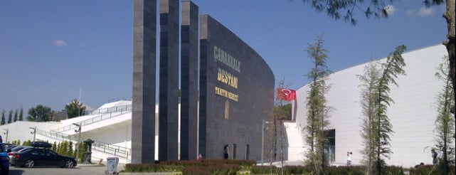 Çanakkale Destanı Tanıtım Merkezi is one of Barış : понравившиеся места.