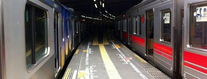 Toyoko Line Shibuya Station (TY01) is one of Tokyo - Yokohama train stations.