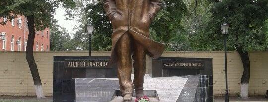 Памятник Платонову is one of Воронеж.