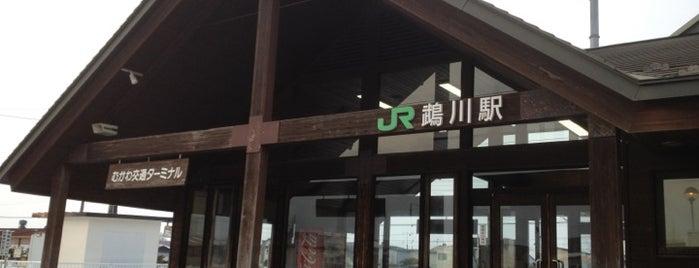Mukawa Station is one of JR 홋카이도역 (JR 北海道地方の駅).