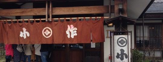 Koshu Houtou Kosaku is one of Lugares favoritos de Bahar.