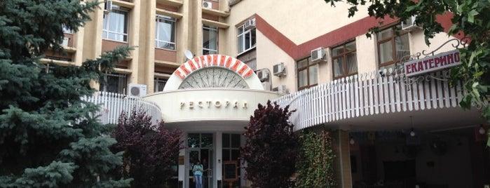 Екатеринодар is one of สถานที่ที่ Георгий ถูกใจ.