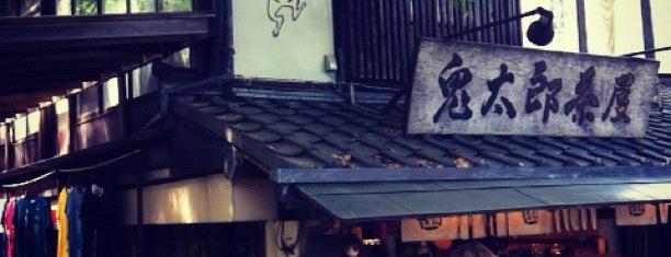 Kitaro Chaya is one of Tempat yang Disukai Masahiro.