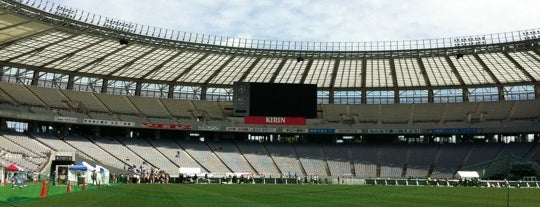 Ajinomoto Stadium is one of Tokyo as a local.