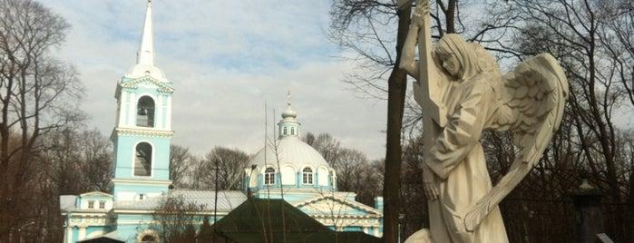 Смоленское православное кладбище is one of ..
