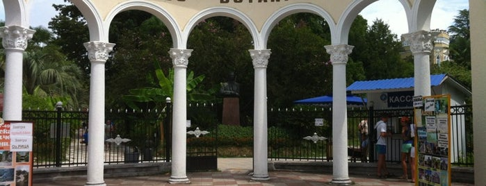 Ботанический Сад | ბოტანიკური ბაღი is one of Сухум.