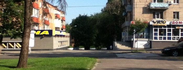 Сквер ім. Володі Дубініна / Dubinin Square is one of Posti che sono piaciuti a Lenyla.