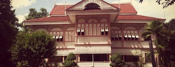 Kum Vongburi is one of พะเยา แพร่ น่าน อุตรดิตถ์.