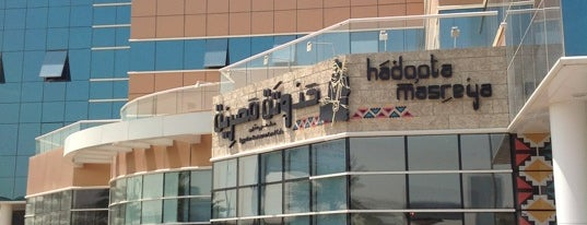 Hadoota Masreya Restaurant & Cafe is one of Dubai - Lunch.