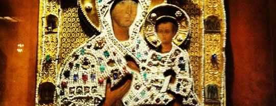 Diamond Fund is one of Стоит посетить (Москва).