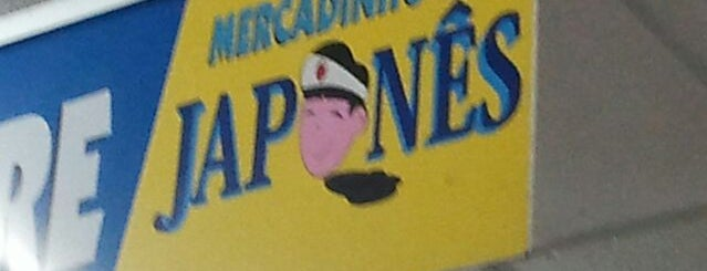 Mercadinho do Japonês is one of Lu : понравившиеся места.