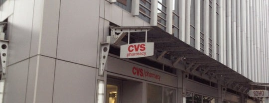 CVS pharmacy is one of Locais curtidos por Danyel.