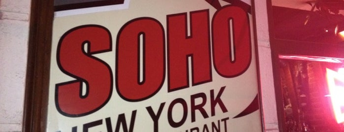 Soho Bar is one of Imprescindibles.