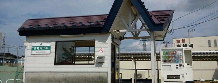 Minami-Sagae Station is one of JR 미나미토호쿠지방역 (JR 南東北地方の駅).