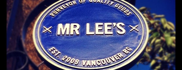 Mr. Lee's General Store and Haberdashery is one of Stacey 님이 저장한 장소.