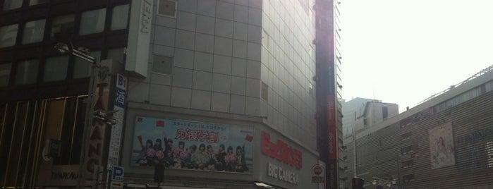 Shinjuku is one of Lugares favoritos de Dan.