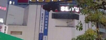 Seiyu is one of Orte, die yasuuri gefallen.