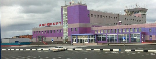 Norilsk International Airport (NSK) is one of Locais curtidos por Евгения.